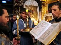Торжественное чтение святого Евангелия