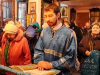 Чтение святого Апостола