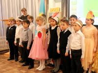 Праздник для учащихся младших классов «Прощай, осень!»