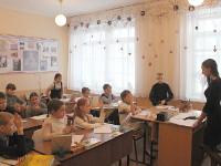 Активная работа учащихся