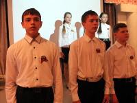 Концерт в честь Великой Победы