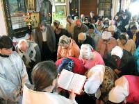 Воскресение святых отцов I Вселенского Собора