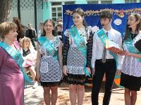 Последний звонок в школе преподобного Сергия Радонежского