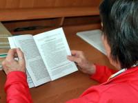 Обсуждение Послания Президента Республики Казахстан Н. А. Назарбаева народу Казахстана