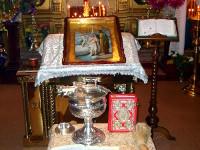 Праздничные дни крещение Господня