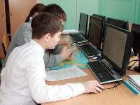 Дистанционная онлайн-викторина по географии