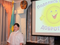 В ЧУ «Средняя школа в честь прп. Сергия Радонежского» прошел «День  Доброты»