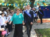 Последний звонок в средней школе в честь прп. Сергия Радонежского