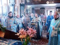 Пресвятая Богородица спаси нас