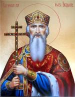 Равноапостольный великий князь Владимир, креститель Руси