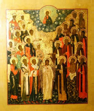 Празднование отцов шести вселенских соборов