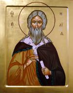 Слово о пророке Илие