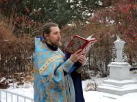 Праздник «Казанской» иконы Пресвятой Богородицы