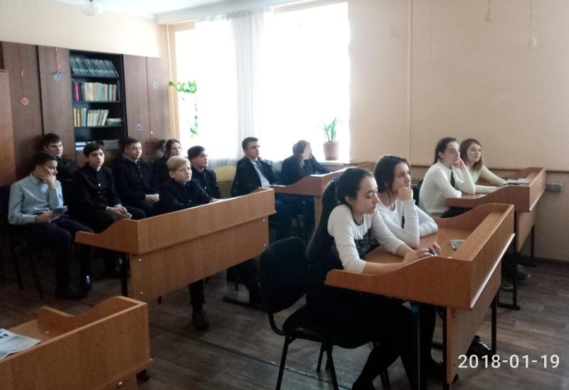 Обсуждение ежегодного Послания Президента Республики Казахстан