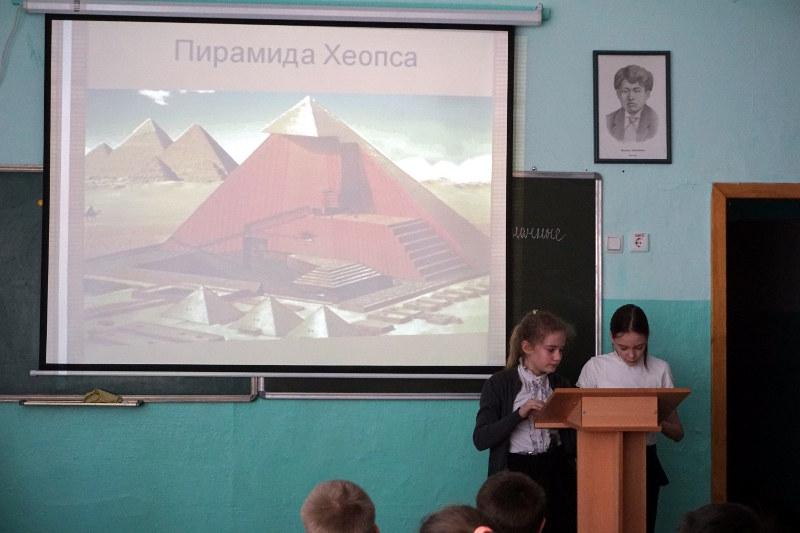 Историческая конференция «7 чудес света»