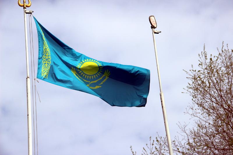 День государственных символов