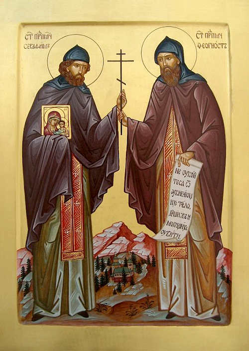 Память святых преподобномучеников Серафима и Феогноста\Фото с сайта azbyka.ru