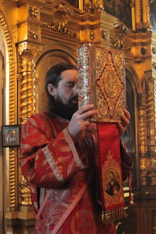Праздник Усекновения главы святого Иоанна Крестителя