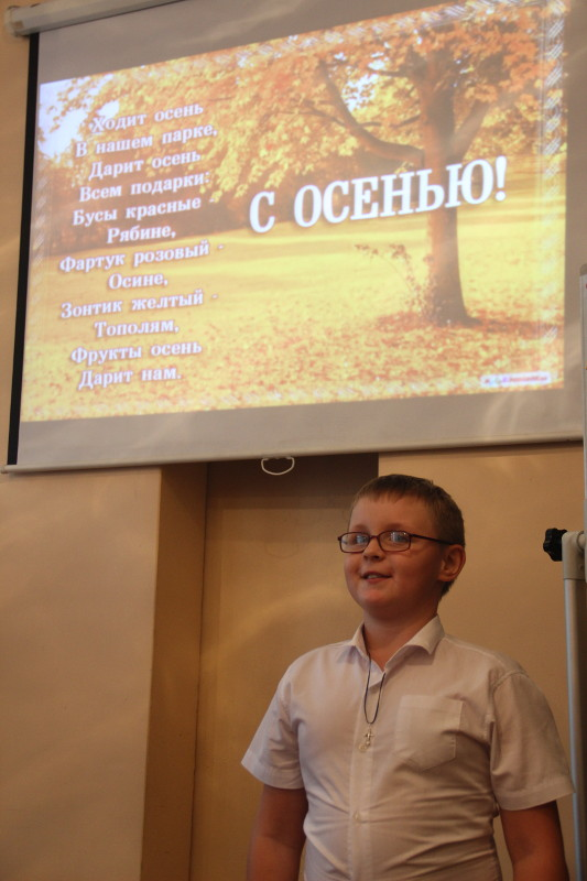 Конкурс чтецов «Золотая осень»