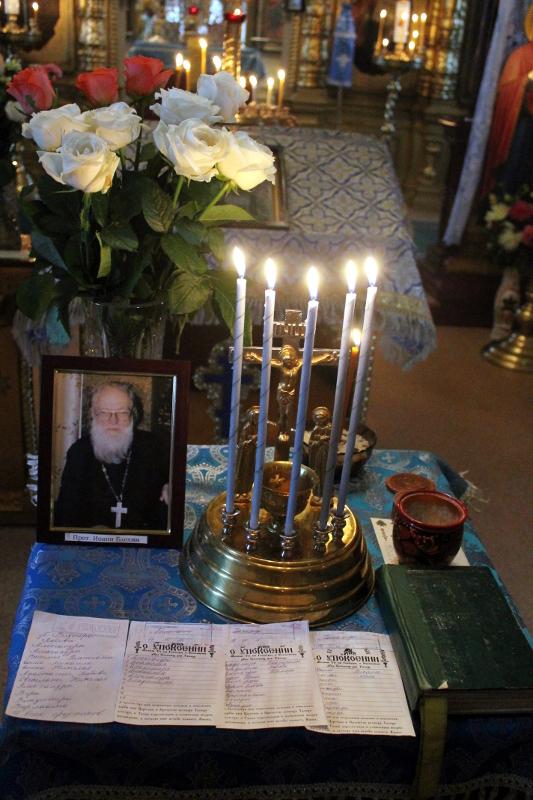 20 лет со дня кончины протоиерея Иоанна Блохина