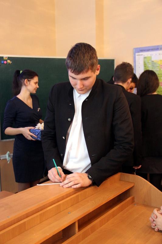 Выборы Президента школьного самоуправления