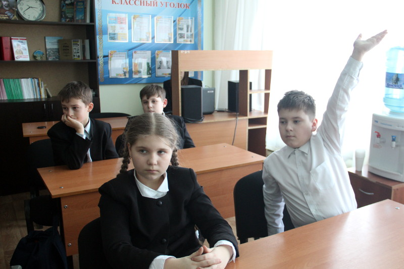 Историческая конференция