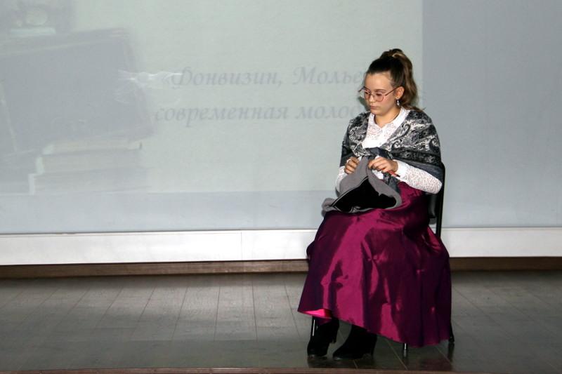 Литературный вечер «Фонвизин, Мольер и современная молодежь»