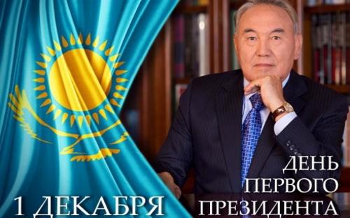Праздник Первого Президента в школе в честь преподобного Сергия Радонежского