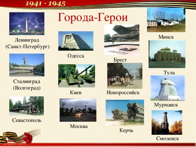 День Георгиевского кавалера в школе в честь прп. Сергия Радонежского
