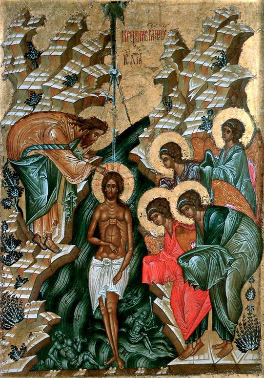 19 января Православная Церковь совершает Праздник Богоявления или Крещения Господня