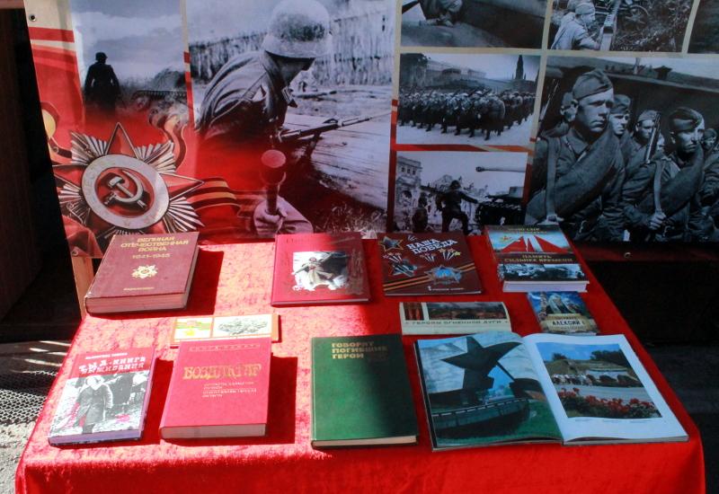 День Победы в епархиальном музее