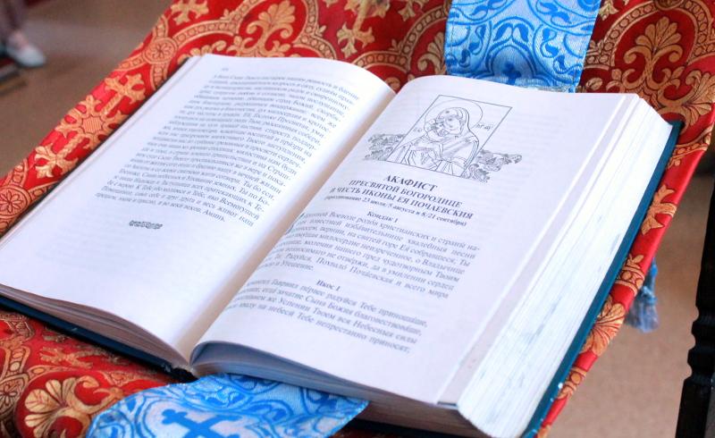 5 августа Святая Церковь прославляет образ Почаевской иконы Божией Матери