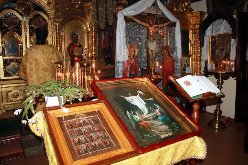Воскресная Литургия в Неделю 25-ю по Пятидесятнице