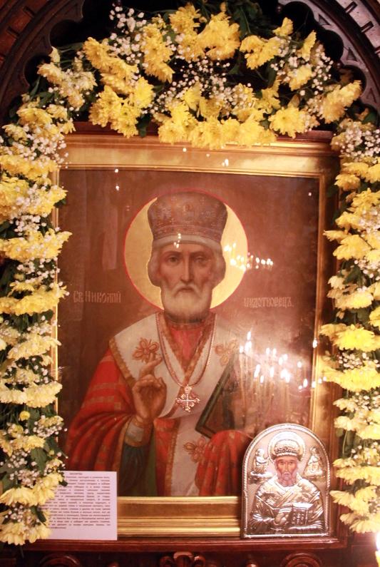 День святого Николая Чудотворца в храме Всех Святых