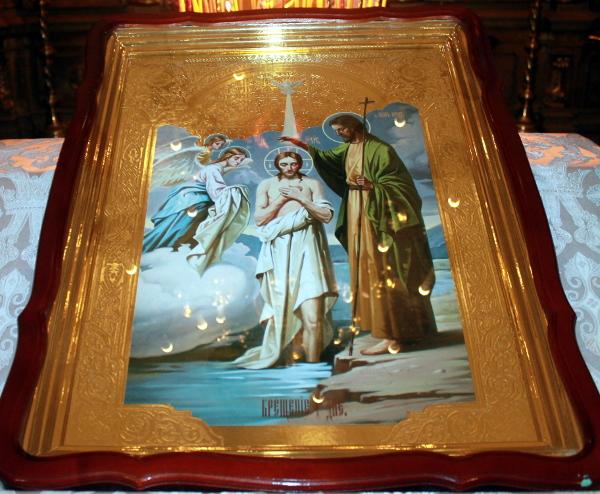 19 января — день празднования Крещения Господня