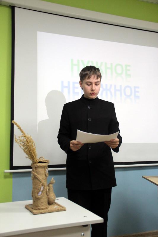 Конкурс проектов «Решение экологических проблем — дело каждого»