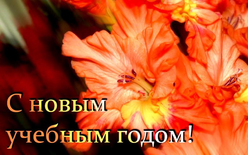 Ключарь храма Всех Святых, иерей Антоний Шувакин благословил учащихся на новый учебный год