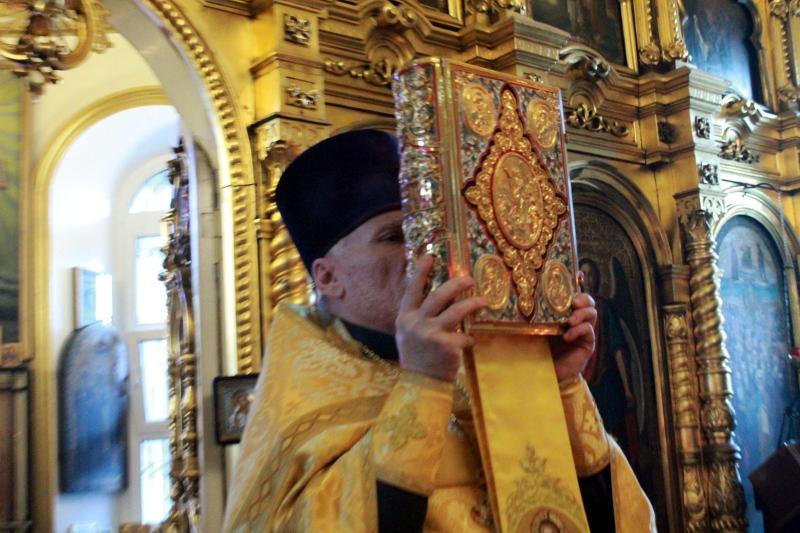 Воскресная Литургия в 16-ю Неделю по Пятидесятнице