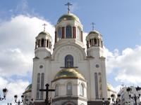 VIII Съезд православных законоучителей