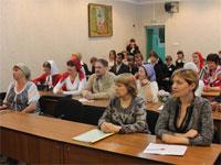 Семинар-совещание учителей Воскресных школ и катехизаторов
