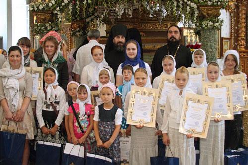 Христианские конкурсы для детей