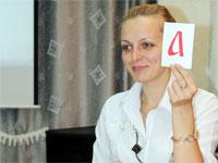 Веркулеева Анна Валерьевна - завуч по воспитательной работе СШ Сергия Радонежского