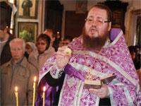 Освящение хлебов, пшеницы, вина и елея
