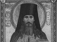 Мефодий, епископ Петропавловский