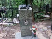 Памятник на кладбище Кондратюк И.О.