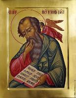 Краткое житие апостола и евангелиста Иоанна Богослова