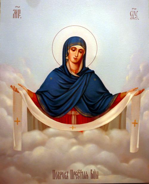 14 октября — праздник Покрова Пресвятой Владычицы нашей Богородицы и Приснодевы Марии