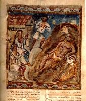 Книга Иова / Библия, изложенная для семейного чтения
