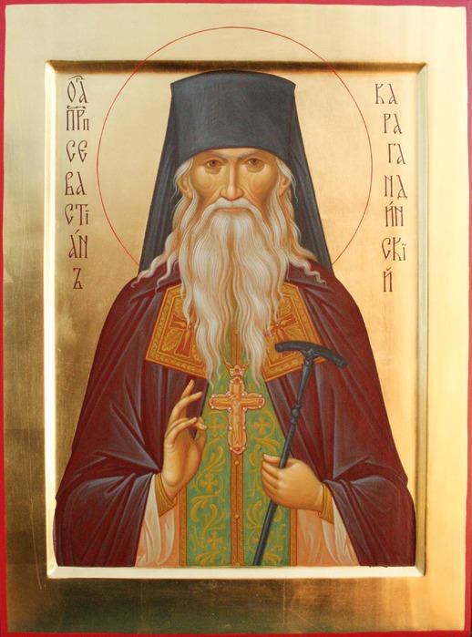 Житие преподобного старца Севастиана (Фомина), исповедника Карагандинского