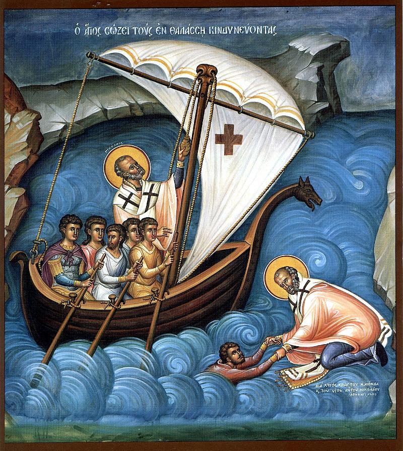 19 декабря — Святителя Николая, архиепископа Мирликийского, чудотворца